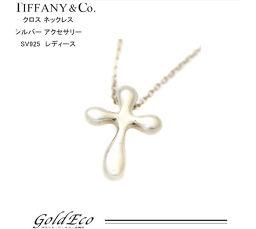 【新品仕上げ済み】Tiffany&Co 【ティファニー】SV925 スモール クロス ネックレスシルバー アクセサリーレディース 美品【中古】