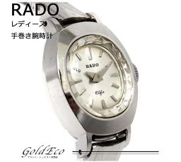 RADO【ラドー】アンティーク 手巻き 腕時計シルバー文字盤 SS/K14WGレディース ホワイトゴールド【中古】