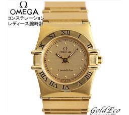 OMEGA【オメガ】コンステレーション レディース腕時計電池式 メッキ GP ゴールド文字盤QZ クォーツ【中古】