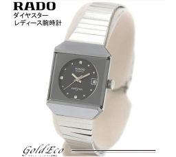 RADO【ラドー】ダイヤスター レディース腕時計クォーツ SS シルバー×ブラック文字盤デイト QZ【中古】