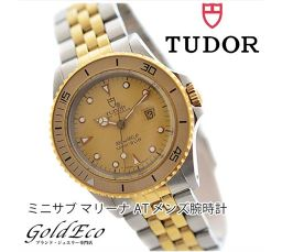 【美 品】 TUDOR 【TUDOR】 Mini sub antique boys watch 【second hand】 73091 Automatic 18KGP / SS combination gold dial plate Date function