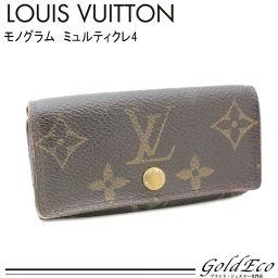 LOUIS VUITTON 【ルイヴィトン】モノグラム ミュルティクレ44連キーケース M62631 小物 【中古】