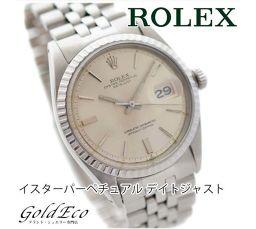 ROLEX【ロレックス】 デイトジャスト メンズ腕時計【中古】 ref.1603 シルバー文字盤 SS 自動巻き デイト機能 オイスターパーペチュアル【オーバーホール済】
