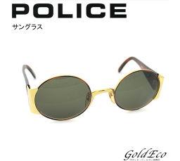 POLICE 【ポリス】ボガートライン サングラス グリーンブラウン 小物 ヴィンテージ 眼鏡 【中古】