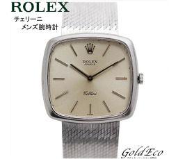 ROLEX【ロレックス】チェリーニ メンズ腕時計K18WG無垢 シルバー 18金ホワイトゴールド機械式 2針