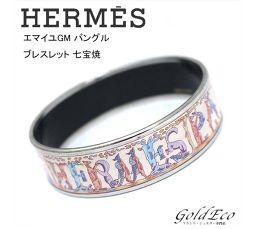 HERMES【エルメス】エマイユGM バングル ブレスレット 七宝焼 アクセサリー マルチ 【中古】レディース ピンク ホワイト