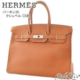 HERMES【エルメス】バーキン35 □I刻 ハンドバッグブラウン系クシュベル シルバー金具 レディース【中古】