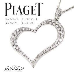 【送料無料】【新品仕上げ済み】PIAGET 【ピアジェ】ハート ダイヤモンド ネックレスライムライト K18WG