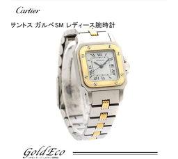 Cartier 【カルティエ】 サントス ガルべ SM 腕時計W20057C4 オートマチックSS×K18YG コンビ レディース【中古】