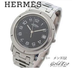 HERMES【エルメス】 クリッパー メンズ腕時計【中古】 CL6.710 ブラック文字盤/シルバー SS クォーツ デイト
