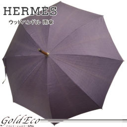 HERMES 【HERMES】 Wood Handle Parasol Purple Purple Women's 【pre-owned】 HERMES 【Hermes】