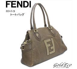FENDI【フェンディ】エトニコ トートバッグハンドバッグ 8BN162レザー スタッズ