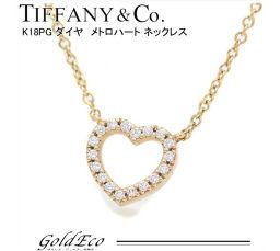 【新品仕上済み】Tiffany&Co【ティファニー】K18PG ダイヤ メトロハート ネックレスジュエリー ピンクゴールドペンダント レディース【中古】