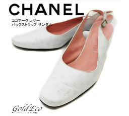 CHANEL 【シャネル】バックストラップ サンダルココマーク レザー38 白 ホワイト靴 パンプス 【中古】