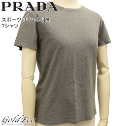 PRADA 【Prada】 Sports pocket T-shirt S size gray cotton polyurethane women's short sleeve [pre] PRADA