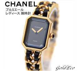 CHANEL 【シャネル】プルミエール レディース クォーツ 腕時計Lサイズ ゴールド ブラック レザー 【中古】GP スクエア アクセサリー