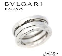 【新品仕上げ済み】BVLGARI【ブルガリ】B-Zero1 リング K18 750WG ♯45 約5号 ビーゼロワン指輪 ジュエリー