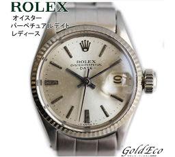 ROLEX【ロレックス】オイスター パーペチュアルデイト レディース腕時計アンティーク 自動巻きAT シルバー ステンレスホワイトゴールド シルバー文字盤6517【中古】