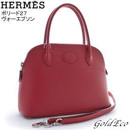 【送料無料】HERMES 【エルメス】ボリード 27 ヴォーエプソン ルージュレディース ハンドバッグ シルバー金具