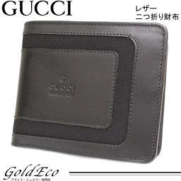 GUCCI 【グッチ】美品 二つ折り財布 札入れ レザー ブラック 4463【中古】財布 メンズ 黒