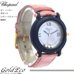 【送料無料】Chopard【ショパール】ビーハッピー 3Pダイヤ レディースクォーツ 腕時計【中古】ピンク ネイビー