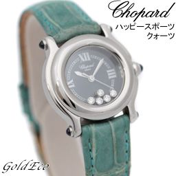 【送料無料】Chopard 【ショパール】ハッピースポーツ レディース 腕時計27/8250-23 クォーツ 5Pダイヤモンド