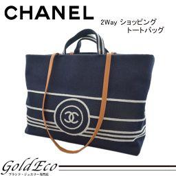 【送料無料】CHANEL【シャネル】2Way ショッピング トートバッグショルダーバッグ ココマーク デニムブルーレディース