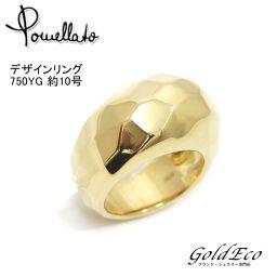 【送料無料】【新品仕上げ済み】Pomellato【ポメラート】デザインリング 約10号750YG K18イエローゴールド指輪