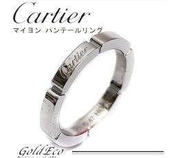 【新品仕上げ済み】 Cartier【カルティエ】マイヨンパンテール リング 約7号 K18WG 750 指輪