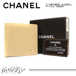 CHANEL【シャネル】二つ折り財布 未使用 ココボタン ベージュレザー 財布 A20901 レディース 美品【中古】