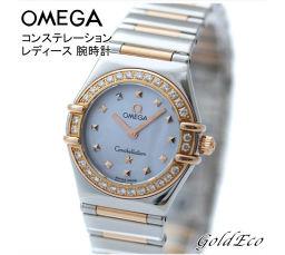 OMEGA 【オメガ】コンステレーション マイチョイス レディース 腕時計1365.71 K18PG コンビ ダイヤベゼル 【中古】ステンレス シェル文字盤