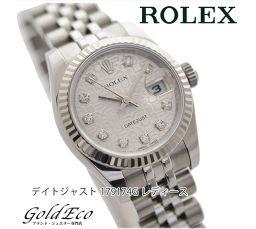 【超美品】ROLEX【ロレックス】 デイトジャスト レディース腕時計【中古】 179174G ルーレットダイヤル 自動巻き シルバーホリコンピュータ 10Pダイヤ/WG/SS