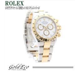 【オーバーホール・仕上げ済み】 ROLEX 【ロレックス】 コスモグラフデイトナ メンズ腕時計Ref.116523