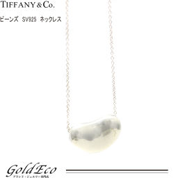 【Free Shipping】 【New Finished】 Tiffany & Co 【Tiffany】 Beans Necklace Silver SV925 Accessories