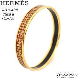 HERMES【エルメス】エマイユPM 七宝焼き バングルゴールド×レッド メタルブレスレット【中古】