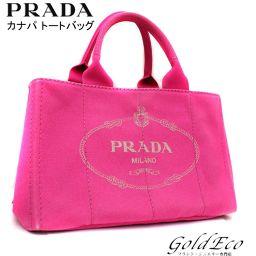【送料無料】PRADA【プラダ】カナパ トートバッグ BN2439 ハンドバッグ フューシャピンク レディースピンク バッグ
