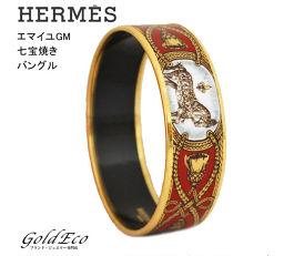 HERMES【エルメス】エマイユGM 七宝焼き バングルレッド系×ゴールド×ブラック馬 メタル ブレスレット【中古】