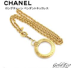 CHANEL【シャネル】ロングチェーン ペンダント ネックレスルーペ ゴールド アンティークココマーク ヴィンテージGP