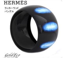 HERMES【エルメス】ラッカーウッド バングルブラック×ブルー 黒色×青色ブレスレット 美品【中古】