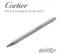 Cartier【カルティエ】 サントス ドゥカルティエ ボールペン【中古】 ST150191 シルバー 替芯 文房具