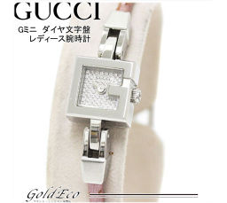 GUCCI【グッチ】Gミニ ダイヤ文字盤 レディース腕時計クォーツ バングルウォッチ SS×サテン102 シルバー×パープル
