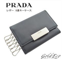 PRADA【プラダ】レザー 6連キーケース 小物 ブラック 黒 レディース メンズ 【中古】