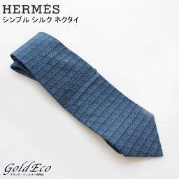 HERMES【エルメス】シンプル シルク ネクタイ アパレルビジネス ブルー メンズ【中古】