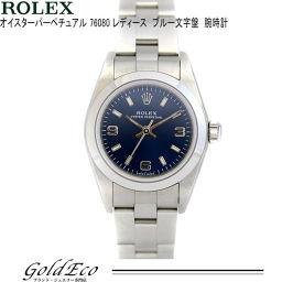 【オーバーホール&新品仕上げ済み】ROLEX【ロレックス】オイスターパーペチュアル76080 ブルー文字盤ステンレス