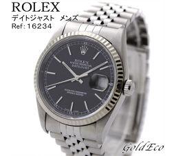 ROLEX 【ロレックス】デイトジャスト メンズ 腕時計16234 自動巻き K18WG×SS コンビ 【中古】シルバー