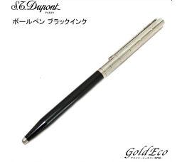 S.T.Dupont【エス・テー・デュポン】ボールペン ブラックインク真鍮 ブラック×シルバー黒ペン 美品【中古】