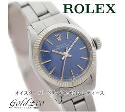 ROLEX【ロレックス】 オイスターパーペチュアル ref.6719 レディース腕時計【中古】 自動巻き 18Kホワイトゴールド