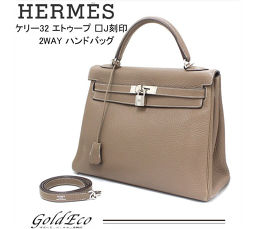 HERMES [Hermes] Kelly 32 Togo Etope 2WAY handbag □ J engraved shoulder bag silver hardware inner sewn leather leather ladies [pre-owned]