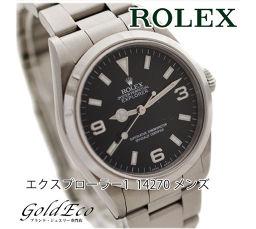 ROLEX【ロレックス】 エクスプローラー1 ref.114270 メンズ腕時計【中古】 A番 自動巻き ブラック文字盤 シルバー