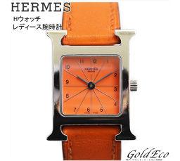 HERMES【エルメス】Hウォッチ レディース腕時計オレンジ レザーベルト ステンレスシルバー オレンジ文字盤□O刻